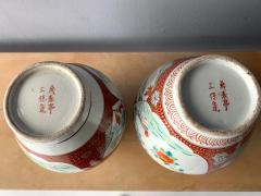 A Near Pair of Antique Japanese Arita Export Ceramic Jars - 925338
