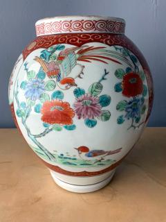 A Near Pair of Antique Japanese Arita Export Ceramic Jars - 925340
