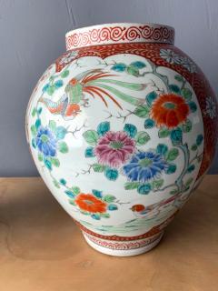 A Near Pair of Antique Japanese Arita Export Ceramic Jars - 925341