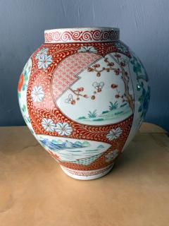 A Near Pair of Antique Japanese Arita Export Ceramic Jars - 925342