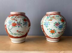 A Near Pair of Antique Japanese Arita Export Ceramic Jars - 925343