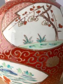A Near Pair of Antique Japanese Arita Export Ceramic Jars - 925344