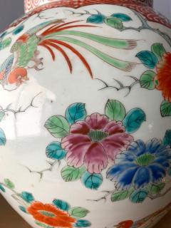 A Near Pair of Antique Japanese Arita Export Ceramic Jars - 925345