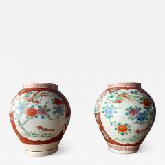 A Near Pair of Antique Japanese Arita Export Ceramic Jars - 926271