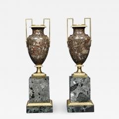 A Pair Of Gilt Bronze Mounted Specimen Porphyritic Granite Vase - 1430130