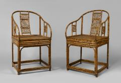 A Pair of Rare Chinese Bamboo Armchairs - 794860