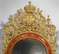 A Pair of William Mary Red Japanned Pier Mirrors - 1306351