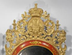 A Pair of William Mary Red Japanned Pier Mirrors - 1306352