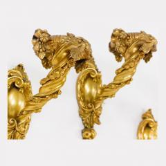 A Rare Set of Four Gilt Bronze Single Branch Wall Sconces - 1442085