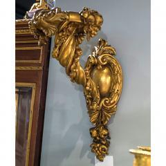 A Rare Set of Four Gilt Bronze Single Branch Wall Sconces - 1442086