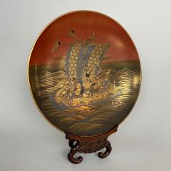 A fine lacquer dish depicting the Lucky Gods aboard the Takarabune - 1443945