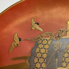 A fine lacquer dish depicting the Lucky Gods aboard the Takarabune - 1443947