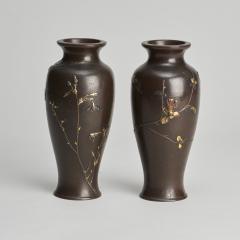 A fine pair of miniature bronze Antique Japanese vases - 1296301