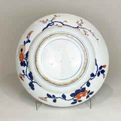 A large decorative Japanese Imari bowl Early 18th Century  - 1783682
