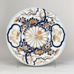 A large decorative Japanese Imari bowl Early 18th Century  - 1783683