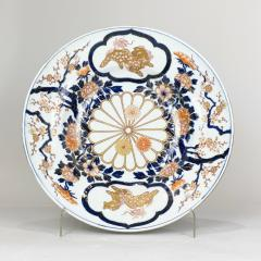 A large decorative Japanese Imari bowl Early 18th Century  - 1783684