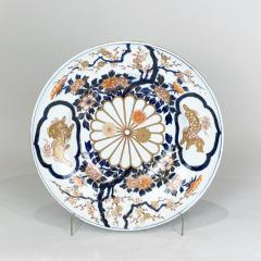 A large decorative Japanese Imari bowl Early 18th Century  - 1783690