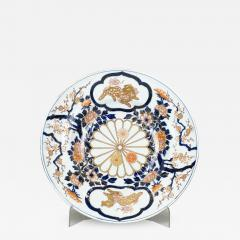 A large decorative Japanese Imari bowl Early 18th Century  - 1785230