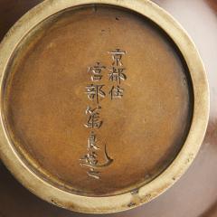 A pair of Japanese Meiji Period Bronze bottle vases - 1345882