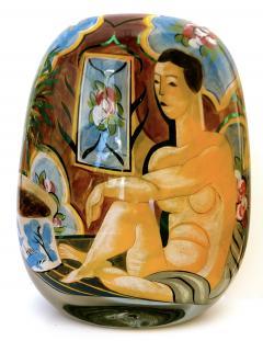 Ada Loumani Matisse Style Art Glass Vase - 1198150
