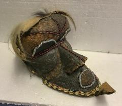 African Kuba Mask - 1162726