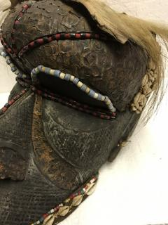 African Kuba Mask - 1162732