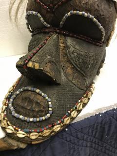 African Kuba Mask - 1162733