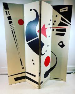 Alexander Calder CALDERESQUE HAND PAINTED WOOD FOUR PANEL STANDING SCREEN - 1198595