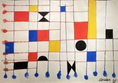 Alexander Calder Checker 1965 - 1816800