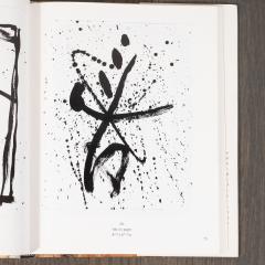 Alexander Markovich Alexander Markovich Untitled No 28 Circa 1985 - 1700420