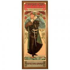 Alphonse Maria Mucha French Art Nouveau Lithograph titled Hamlet by Alphonse Mucha - 1116052