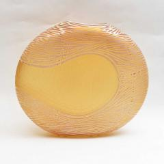Amber and Gold Murano Battuto Vase - 1191189