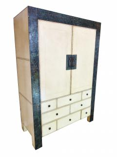 American Modern Parchment Leather Bronze Dry Bar Cabinet Maitland Smith - 711651