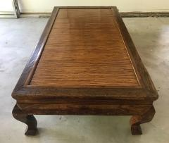 An Antique Chinese Carved Wood and Bamboo Inlaid Daybed - 669063