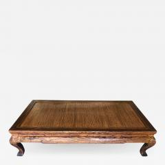An Antique Chinese Carved Wood and Bamboo Inlaid Daybed - 670207