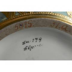 An Exquisite A Royal Vienna Porcelain Vase Depicting a Fortune Teller - 1567074