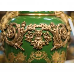 An Important Pair of S vres style Porcelain Urns and Cover - 1435605