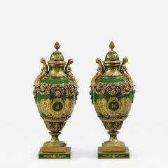 An Important Pair of S vres style Porcelain Urns and Cover - 1438218