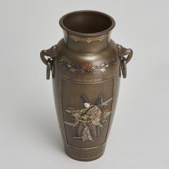 An exquisite Japanese Bronze and multi metal vase depicting a Samurai Archer - 1811015