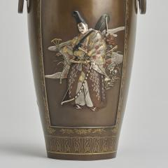 An exquisite Japanese Bronze and multi metal vase depicting a Samurai Archer - 1811016