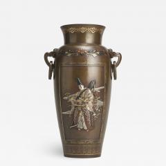 An exquisite Japanese Bronze and multi metal vase depicting a Samurai Archer - 1812779