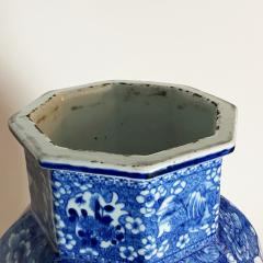 An impressive 18th Century Chien Lung blue and white vase 51cms  - 1530589