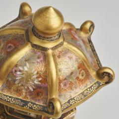 An ornamental pair of miniature 19th Century Japanese Satsuma lanterns - 1582485