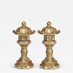 An ornamental pair of miniature 19th Century Japanese Satsuma lanterns - 1582796