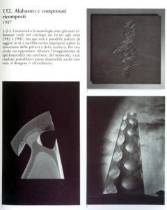 Angelo Mangiarotti Torre Di Luce Sculpture by A Mangiarotti - 2112673