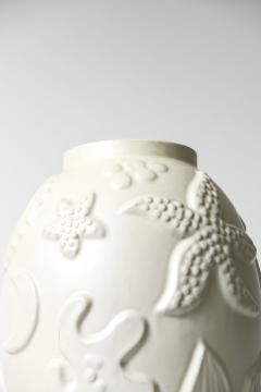 Anna Lisa Thomson Floor Vase Produced by Upsala Ekeby - 2014616