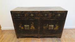 Antique 19th Century Chinese Sideboard - 2089823