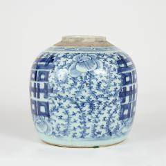 Antique Chinese Blue and White Vase - 1295714