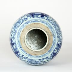 Antique Chinese Blue and White Vase - 1295715