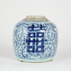 Antique Chinese Blue and White Vase - 1295716